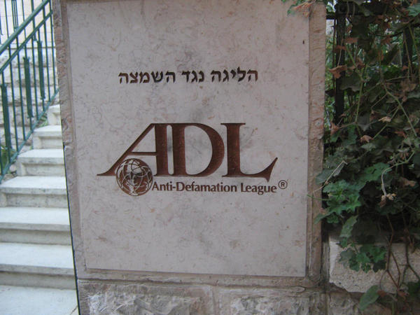 The sign in front of the Anti-Defamation League's Jerusalem headquarters. (nealunger/Flickr)