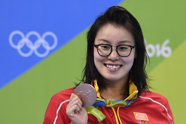 China's Fu Yuanhui won a bronze medal for the women's 100m backstroke at the 2016 Olympic Games.