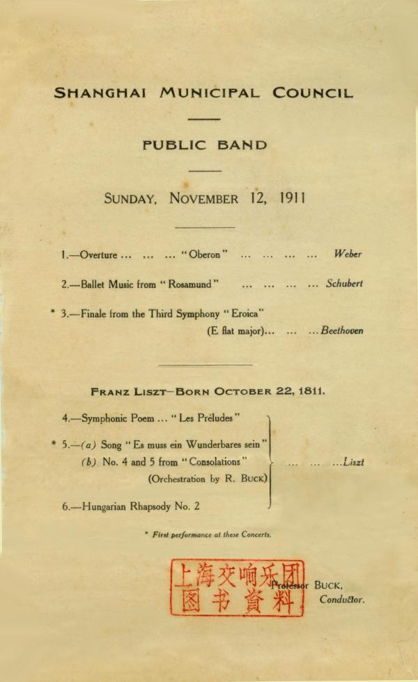 One of the earliest programs from the group that would become the Shanghai Symphony shows a Beethoven performance from 1911.