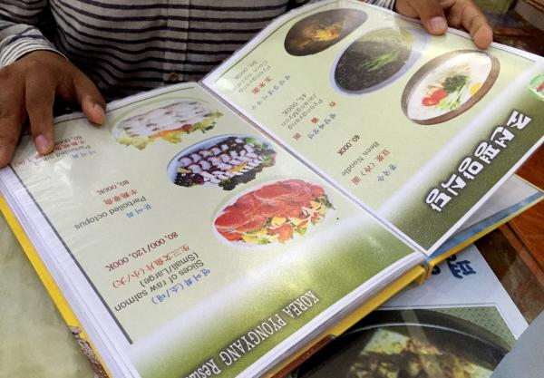 North Korean-run restaurants outside the country are said to number at least 100, and their menus are typically similar. Curiously, the main dishes aren't served with the Korean dining staple of <em>banchan</em>, or side dishes, which come for free. Instead, this restaurant charged for them.