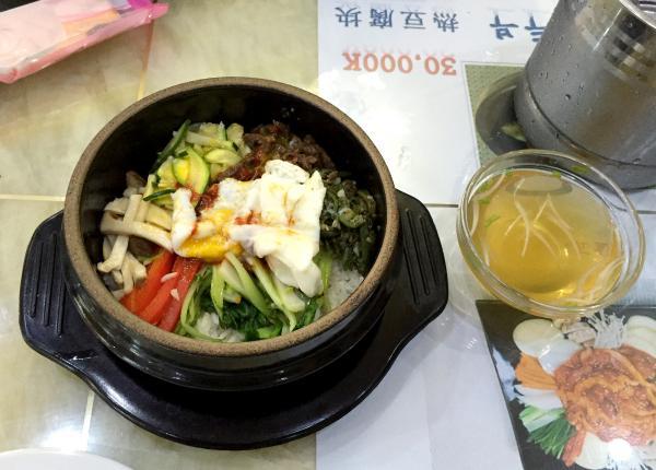 Traditional Korean dolsot bibimbap, as served at Laos' Pyongyang Restaurant.