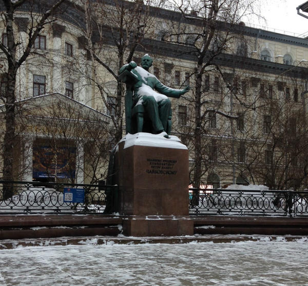 Tchaikovsky's statue at Moscow's renowned music conservatory named for the Russian composer.