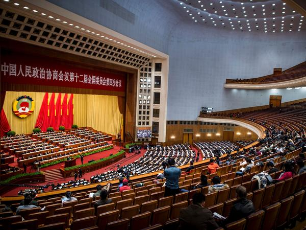 The Chinese People's Political Consultative Conference is being held this month at the Great Hall of the People in Beijing.