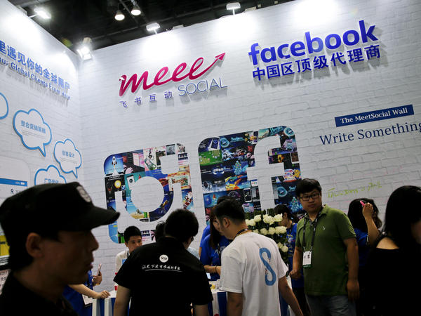 The Global Mobile Internet Conference in Beijing in 2016. The Chinese government has released its first paper on cyber policy, which defends state control of Internet access in the country.