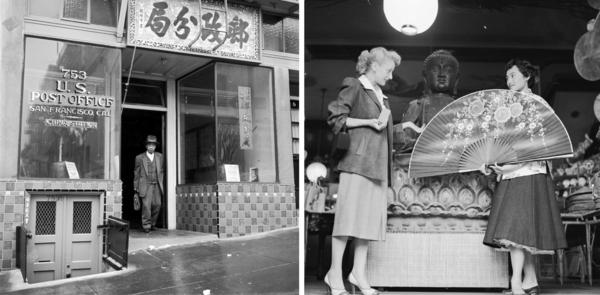 (Left) A view of China Station, the U.S. Post Office on Clay Street in Chinatown, San Francisco, circa 1955. Established in 1931, it served the 25,000 residents of Chinatown. (Right) A shop assistant at the Tai Ping Company boutique on Grant Ave. in San Francisco's Chinatown, demonstrates a giant Chinese fan to an interested customer.