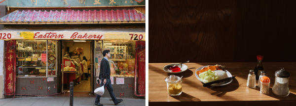 """Some of Andria Lo's work from the """"Eat Chinatown"""" exhibit, featuring the exterior of Eastern Bakery (left) and the roast pork with rice plate from New Lun Ting Cafe (right)."""