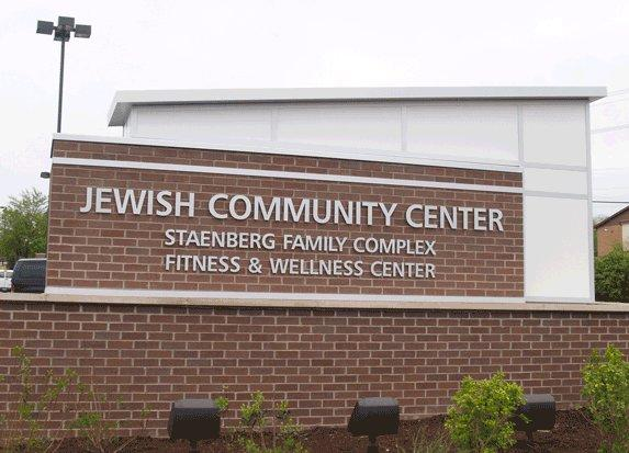 The St. Louis Jewish Community Center received a bomb threat via email the night of March 14. It was one of four centers nationwide to receive emailed threats.