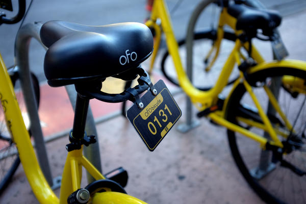 Ofo bikes can be unlocked with an app and don't have to be parked at a station.