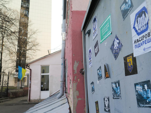 Stickers on a wall at Kiev's Solomyansky District Court demand justice for Ukraine's tax chief, Roman Nasirov, who is accused of corruption.