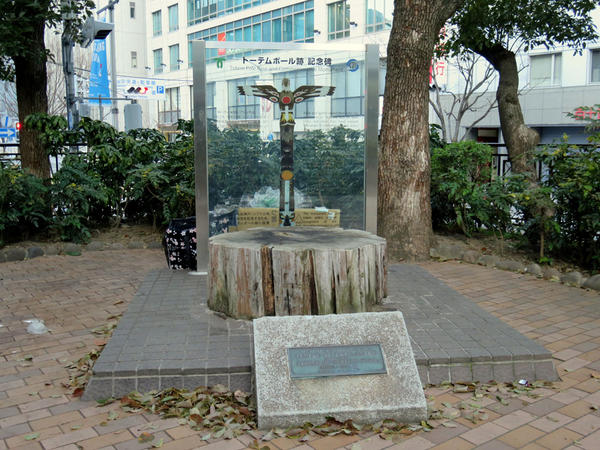 The story of the Kobe totem pole is preserved with a glass monument and an explanatory sign at its former location next to Kobe City Hall.