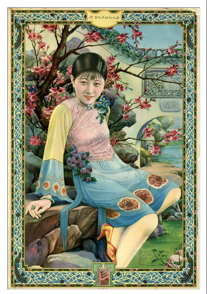 An example of a Shanghai Lady poster from the 1930s