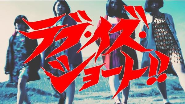 "A still from Otoboke Beaver's ""Love Is Short"" video."