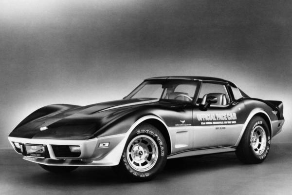 A limited edition Corvette, Indy Pace Car, 1978.