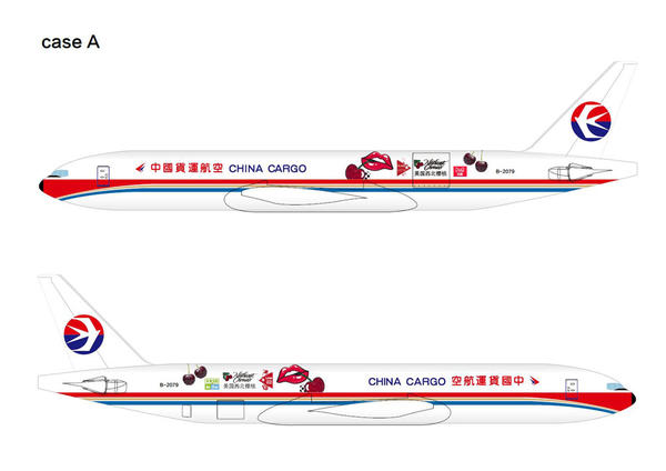 An artist's rendering of what the Cherry Express will look like when it's finished being painted near Paris, France later this month. The Cherry Express will cart Northwest cherries from SeaTac to Shanghai, China several times a week this summer.