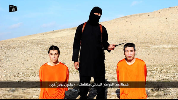 """Mohammed Emwazi is a Kuwaiti-born Londoner believed to be """"Jihadi John,"""" the central figure in the beheading videos released by the self-declared Islamic State. A British group, Cage, was in contact with Emwazi several years ago and claims that his treatment by British security officials contributed to his radicalization."""