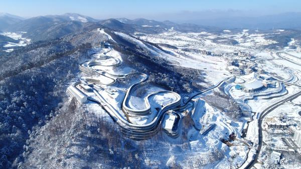 An undated aerial photo of the Olympic venues in PyeongChang, South Korea.
