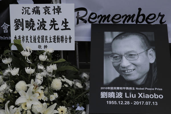 A portrait of late Chinese Nobel Peace laureate Liu Xiaobo is displayed for mourning outside the Chinese liaison office in Hong Kong, Friday, July 14, 2017. (Kin Cheung/AP)