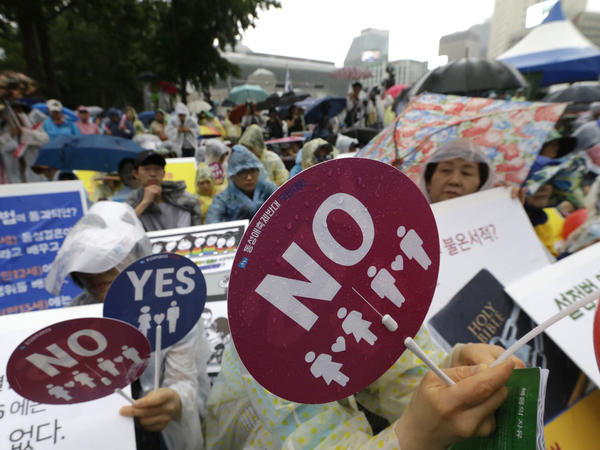 Protesters demonstrated near Seoul's gay pride festival on July 15.
