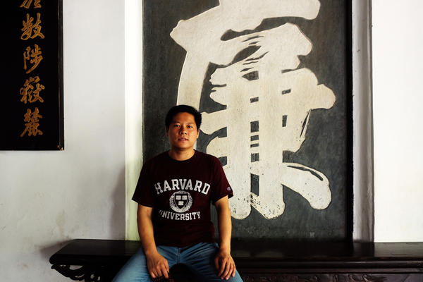 Former investigative reporter Luo Changping, 36, at the Yuelu Academy in Changsha, Hunan Province, felt forced to quit journalism in 2014 as it became increasingly difficult to publish stories that had, on occasion, led to the prosecution of powerful and corrupt officials.