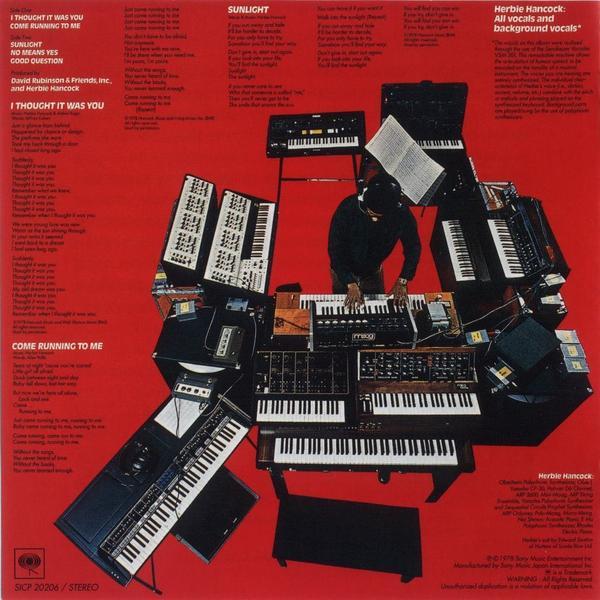 The back cover of Herbie Hancock's 1978 album <em>Sunlight</em>.