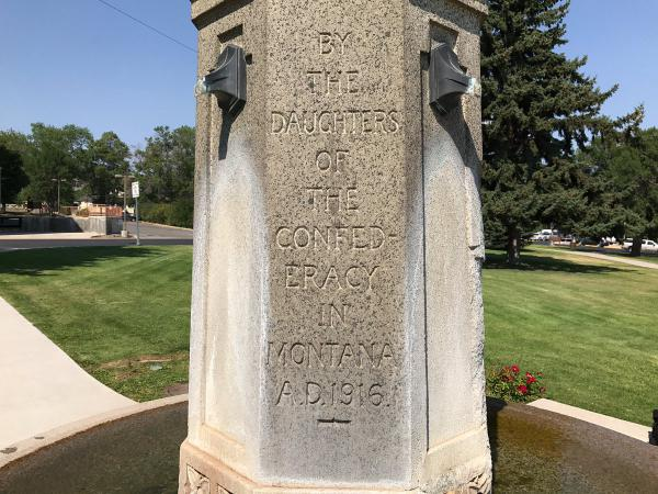 A Confederate memorial fountain in Helena, Montana.