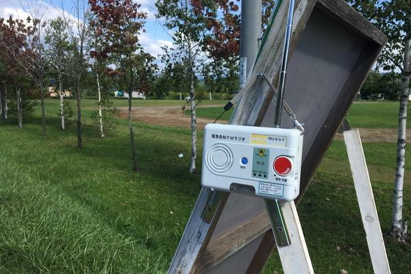 A radio hangs outside Maple Tree Elementary School in Iwamizawa, Hokkaido, Japan, so it can be used in a missile evacuation drill.