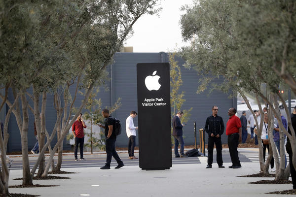 An exterior view of Apple's new visitor center during an announcement of new products Sept. 12, 2017, in Cupertino, Calif. (Marcio Jose Sanchez/AP)