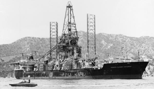 The Hughes Glomar Explorer off the coast of Catalina Island, Calif., in August 1975, a year after its secret CIA mission to raise a Soviet sub that sank in the Pacific Ocean. This was one of the CIA's most elaborate and expensive operations. The CIA has just declassified new documents that show the Soviets were suspicious, but never actually knew what the Americans were doing.