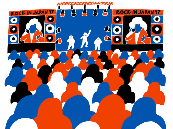 Illustrator Sayori Wada created a comic based on her experience at the Rock In Japan music festival.