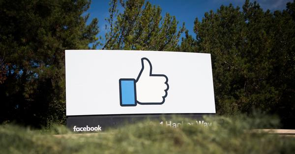 Facebook has handed over ads linked to Russia's interference in the 2016 presidential election.