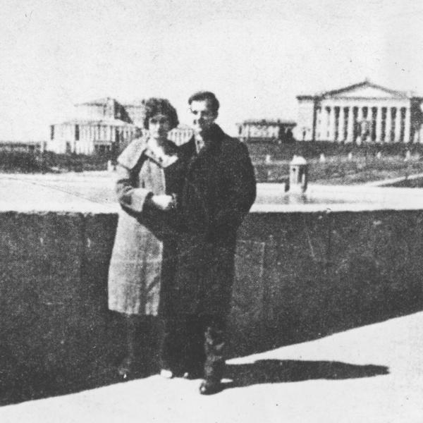 American Lee Harvey Oswald and his Russian wife, Marina, pose on a bridge walk in Minsk during their stay in the Soviet Union. This is a 1964 handout photo from the Warren Commission.