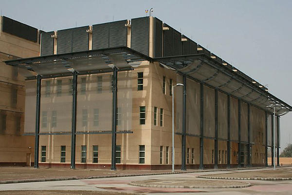 The embassy in Baghdad features a more fortresslike design.