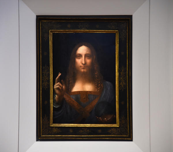 Christie's unveiled Leonardo da Vinci's <em>Salvator Mundi</em> at Christie's New York on Tuesday in New York City.