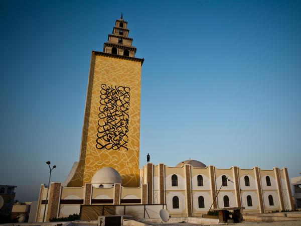 eL Seed: Jara Mosque (Gabas, Tunisia)