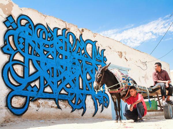 eL Seed: <em>Lost Walls</em> (Douz, Tunisia)