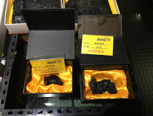 China's national coal museum gift shop includes lumps of Shanxi coal for sale.