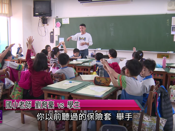 Yu-hao Liu, a teacher at Ganghe Elementary School in Kaohsiung, Taiwan's second-largest city, was captured on local news teaching his students sex ed.