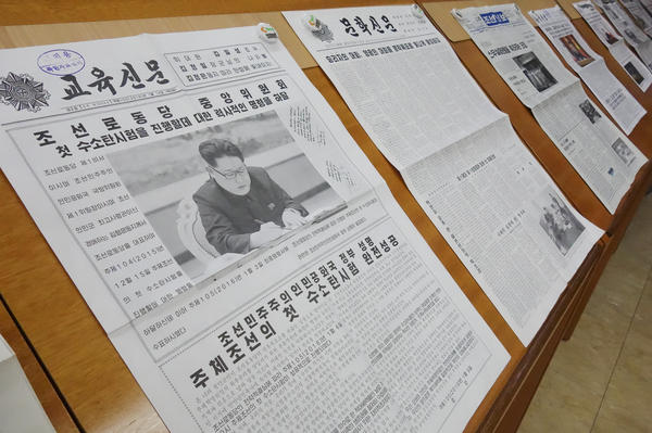 North Korea's latest newspapers are purchased by the North Korea Information Center for its archive. The collection includes back issues of the <em>Rodong Sinmun</em> dating to its first publication in the 1970s.