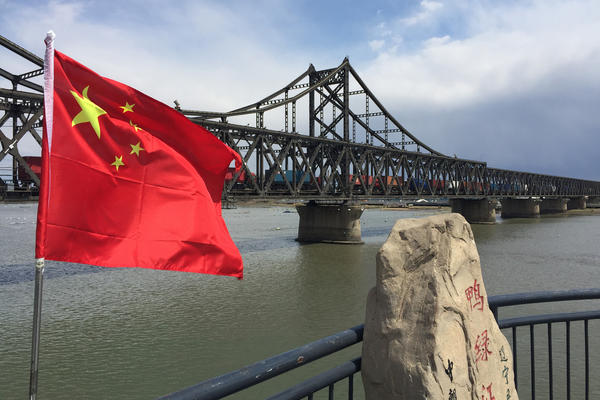 The China-Korea Friendship Bridge crosses the Yalu River from Dandong into North Korea. Seventy percent of North Korea's trade passes over the bridge.