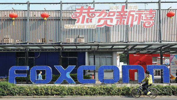 Wisconsin lawmakers are considering a $3 billion package of incentives to encourage Taiwanese electronics company Foxconn, which has had a presence in southern China, to build a factory in the state.