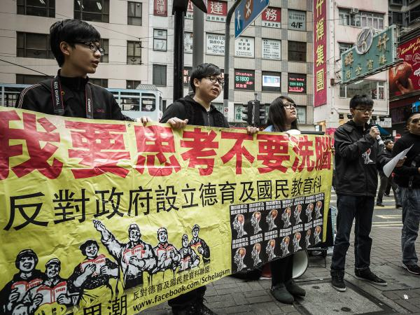 """Activists protest in Hong Kong in 2012 against legislation to start a """"national education"""" program."""