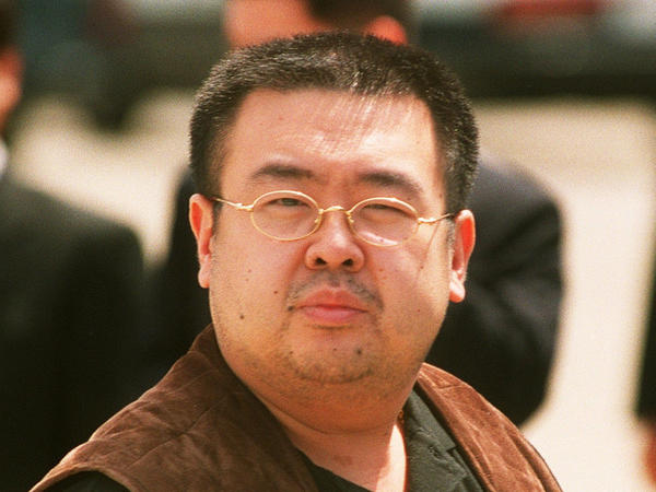 Kim Jong Nam had been critical of North Korea's dynastic rule. Kim Jong Un, who inherited the leadership in 2011, was believed to have issued a standing order for his brother's execution.