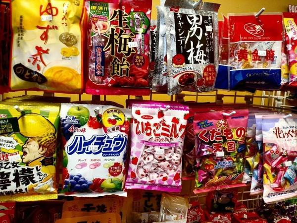 The colorful candy aisle at Ayame Japanese Market in Lexington, Ky.
