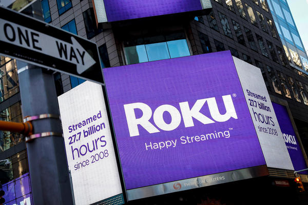 <em>Consumer Reports</em> says its testing found that Roku devices have security flaws that make them vulnerable to hackers.