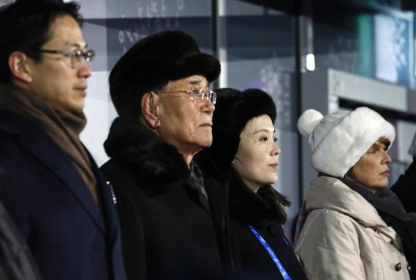 Kim Yo Jong (second from right), the sister of North Korean leader Kim Jong Un, sits alongside North Korean head of state Kim Yong Nam at the Feb. 9 opening ceremony of the Pyeongchang 2018 Winter Olympics. The games took place against a backdrop of geopolitical tensions surrounding North Korea's nuclear program.