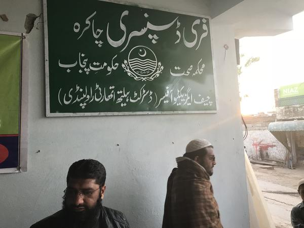 A sign indicates that this Pakistani clinic once operated by a charity is now government-run.