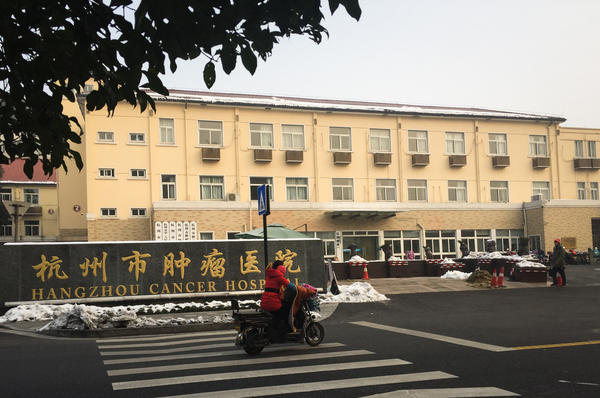 The Hangzhou Cancer Hospital in Hangzhou, China, is forging ahead with CRISPR treatment for cancer.