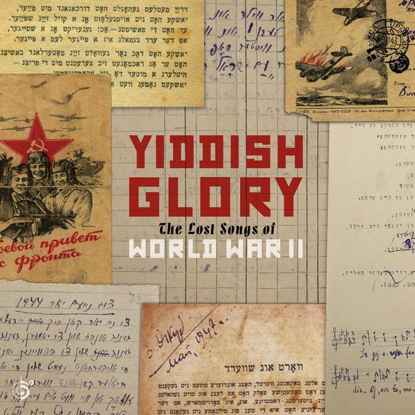 Cover to <em>Yiddish Glory</em>.