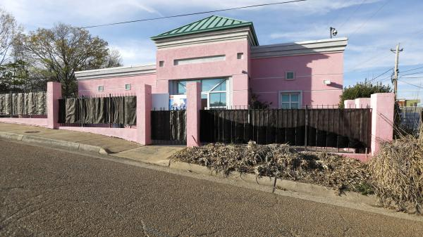 The Jackson Women's Health Organization clinic in Jackson, Miss. is currently the state's only abortion clinic. The clinic has sued the state in response to a new law restricting abortion access.