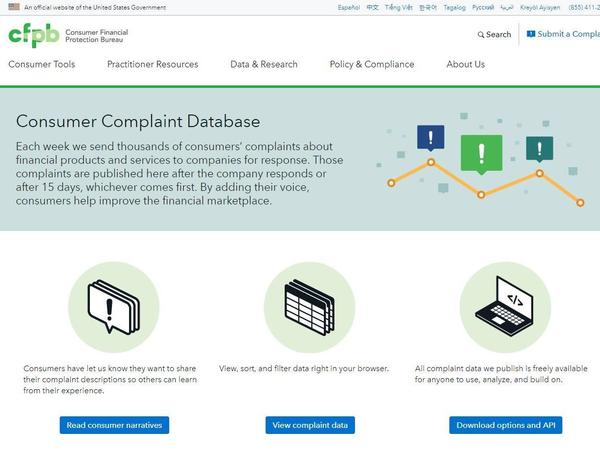 Consumer Financial Protection Bureau chief Mick Mulvaney has said he would like to end public access to the agency's consumer complaint database.